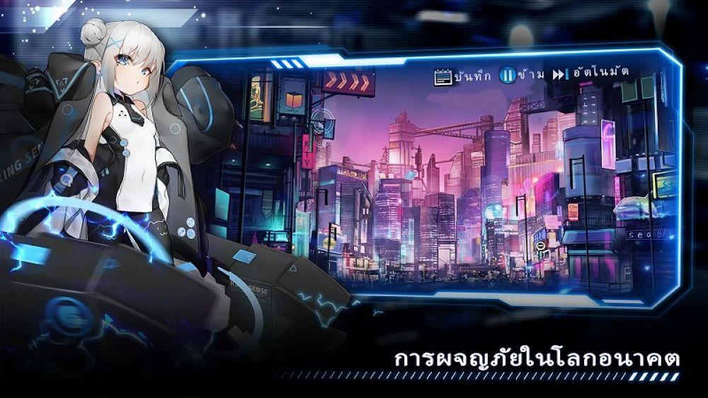 เกมส์ออนไลน์11
